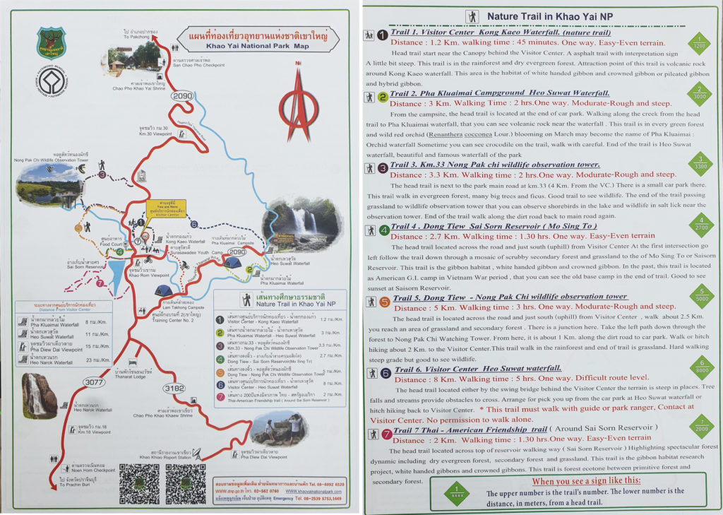 Hiking Trails Map