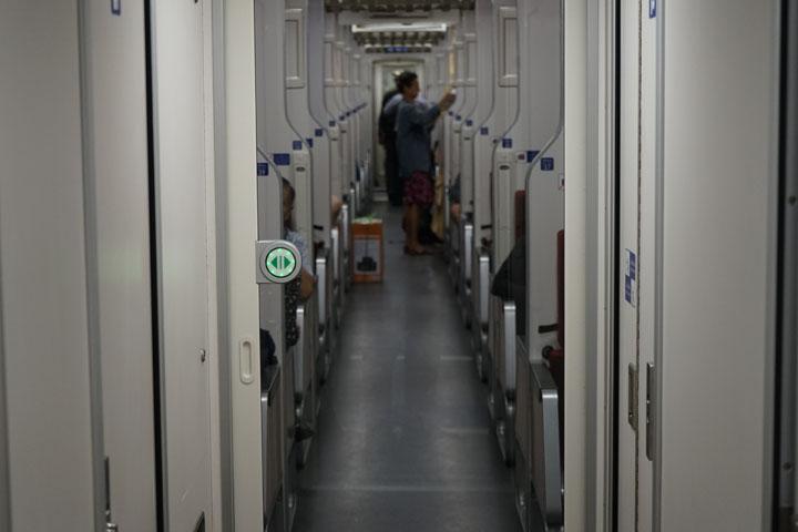 Corridor Train