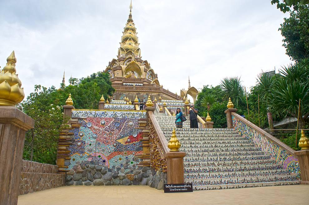 Wat Pha Son Kaew temple