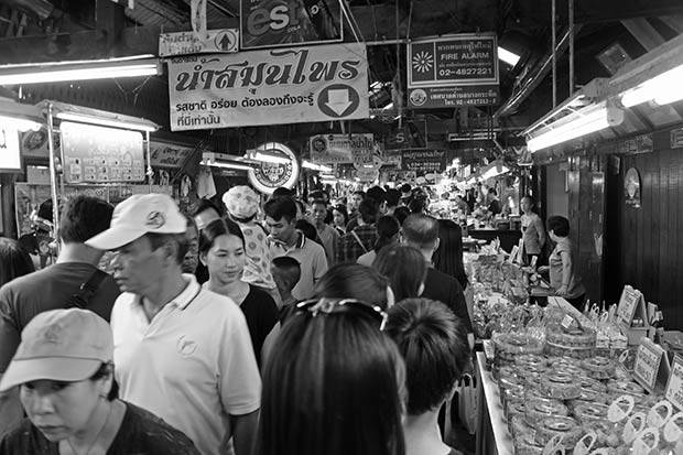 doi wan market