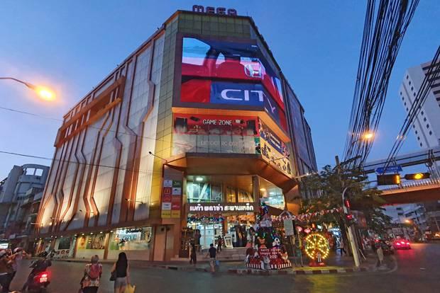 Mega Plaza mall Bangkok
