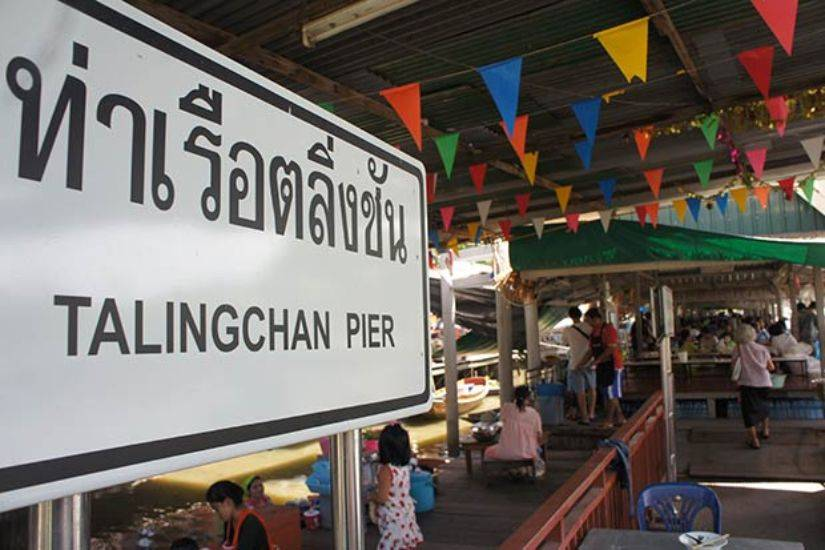 taling chan thailand