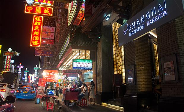 good hotel in bangkok chinatown