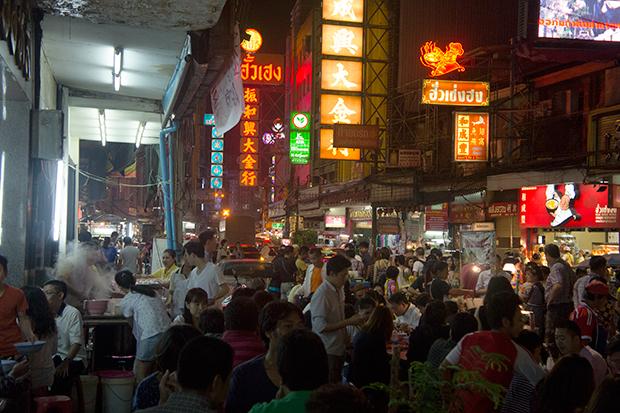 bangkok's chinatown by night