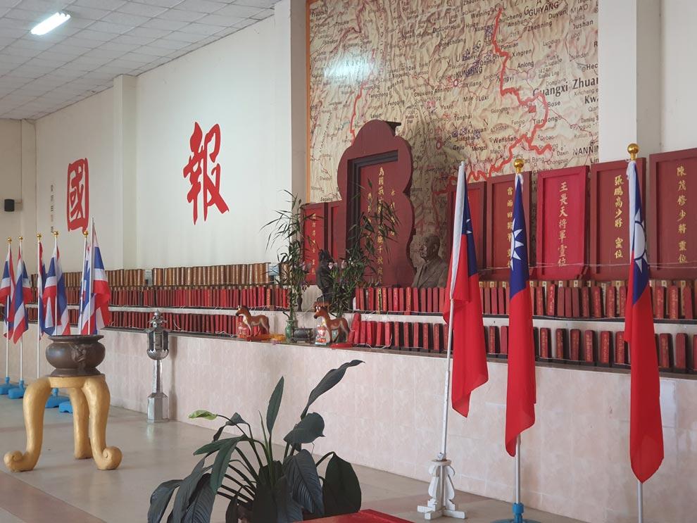 Chinese Martyr's Memorial Museum